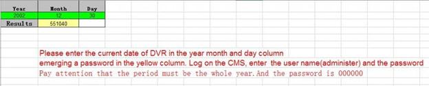 پسورد ساز دی وی آر Excel