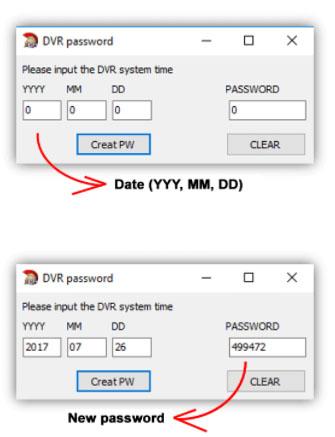 نرم افزار Dahua DVR password generator